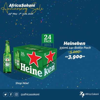 Heineken 24 Bottle Pack