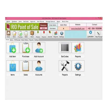 POS Shop Store Resturant Inventory Billing Software Solutions image 1
