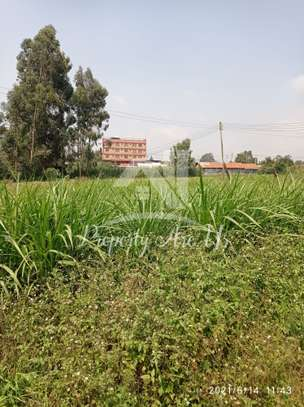 0.05 ha commercial land for sale in Kikuyu Town image 7
