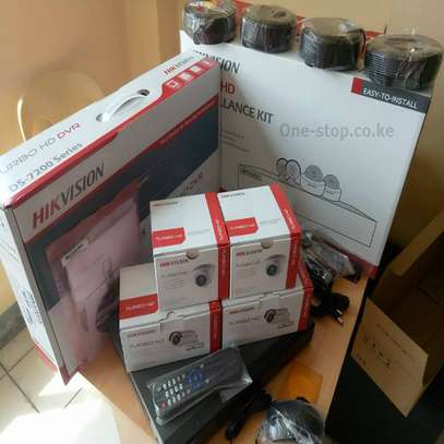 4 cctv  camera complete package image 1