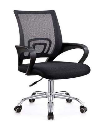 Secretarial study seat image 1