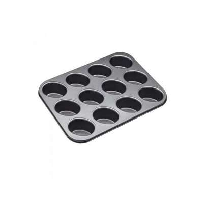 baking tins image 2