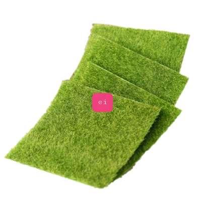 GREEN GRASS CARPETS image 1