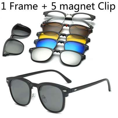 5-in-1 magnetic polarized clip-on sunglasses night driving anti-glare glasses