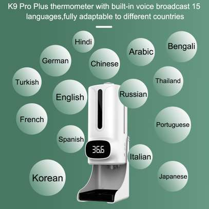 Best Quality Brand K9 Dispenser plus Themometer Wall Mounted image 4