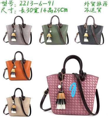 Single Leather Bags image 1