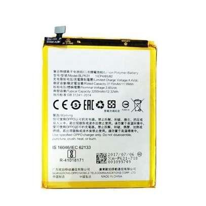 Oppo F3 CPH1609 Battery image 1