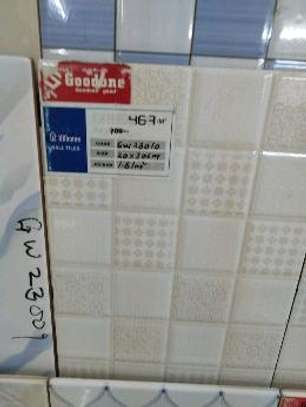 Floor tiles and wall tiles image 1