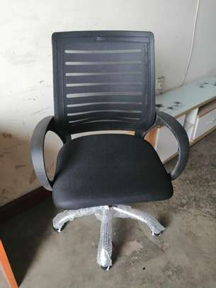 Adjustable study seat image 4