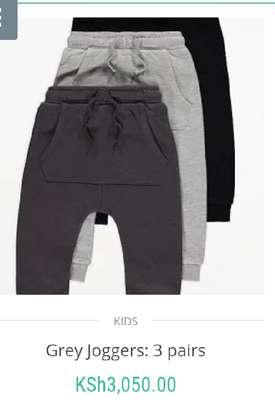 Kids wear image 3