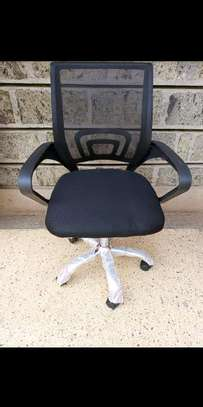 Five star office chair
