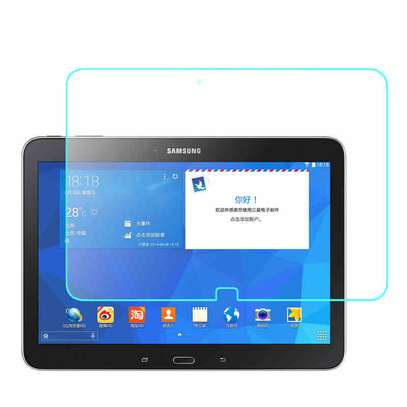 Tempered Glass Screen Protector for Samsung Galaxy Tab 4 10.1 image 1