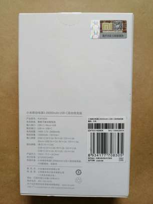 Original Xiaomi Power Bank 3 20000mAh Dual Charging ways, Type-C charging, NEGOTIABLE image 2