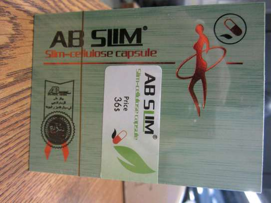 Best slimming pills in the world. AB SLIM CAPSULES