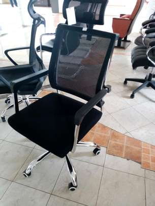 Comfy office chair image 1