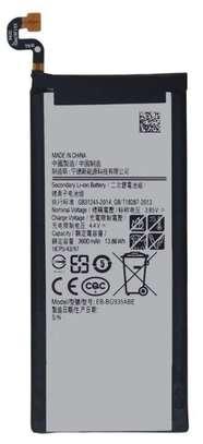 Samsung s7 edge Battery image 1