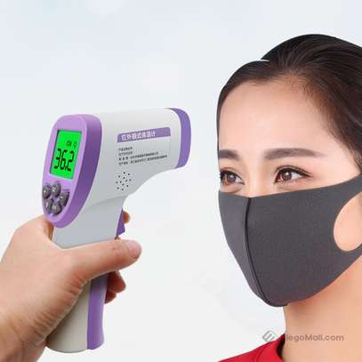 Medior Contactless Infrared Forehead Thermometer image 1