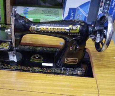 Now Available Complete Seagull Sewing Machine image 1
