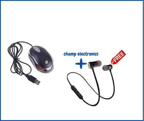 HP Wired Mouse + free headsets image 1