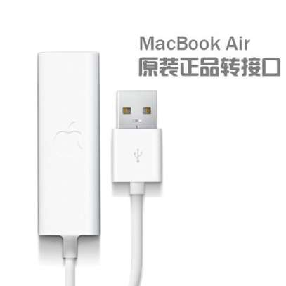 Original Apple MacBook Air USB Ethernet cable switch interface adapter image 2