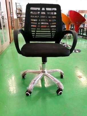 Office secretarial mesh chair image 1