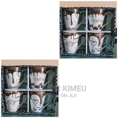 4 Pieces Cappuccino Mugs image 1