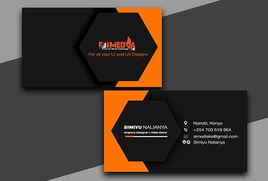 Simedia Studio image 5