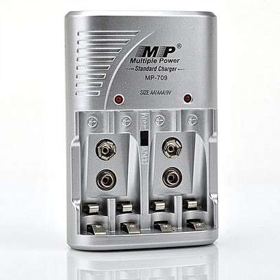 MP-709 Battery Charger - for AA/AAA/9V image 2