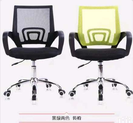 Office chair height adjustable image 1