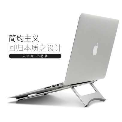 WIWU S400 Ergonomic Aluminum Alloy Laptop Stand Folded Laptop Computer Stand Sturdy Support image 1