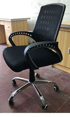 OFFICE MESH CHAIR image 1
