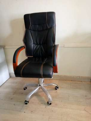 Executive Manager's Seat image 1