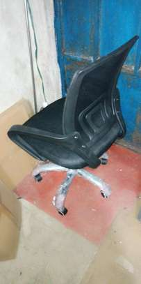 Mobile Office chair image 1