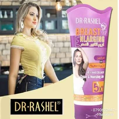 Dr. Rashel/Balay Breast Lifting & Enlarging Fast Cream image 1