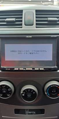 Latest exjapan radio softwares and programming image 3