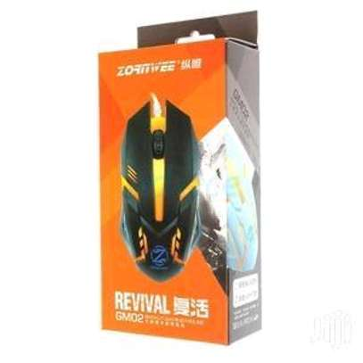 gaming mouse image 1