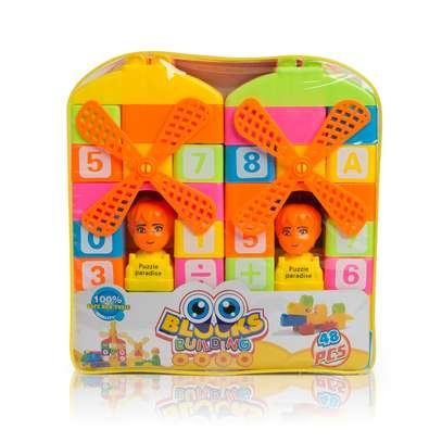 Gracepak Ventures-Toys Planet image 10