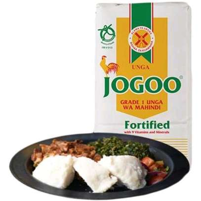 Jogoo image 1