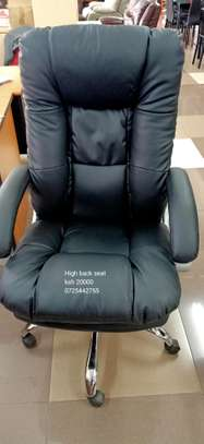 High back office seat