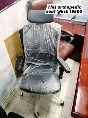 Executive  office seat image 9