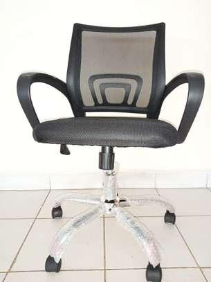 Mesh Clerical Seat image 1
