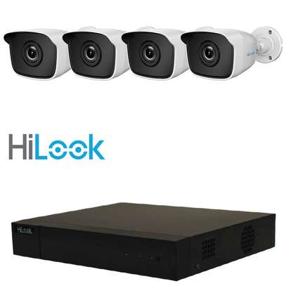 4 HD CCTV COMPLETE KIT (With Night Vision ) image 2