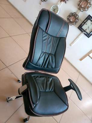 Leather chair image 2