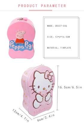 Tin Piggy Bank image 4