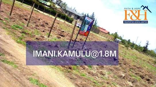 kamulu glorious plots image 1