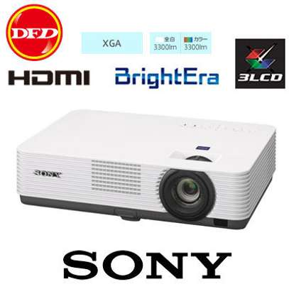 Sony Projector VPL-DX 241 (Replacement for DX 142) image 1