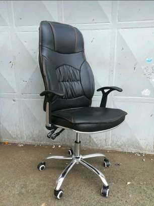 Adjustable 2gear leather chair image 1