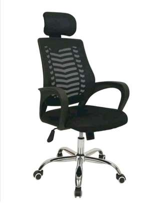 Super executive office chair image 1