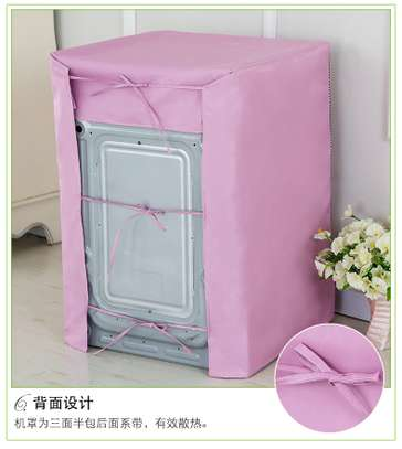 Laundry Machine Dust Cover Protection image 3
