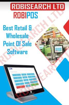 Stock control system (pos) image 1